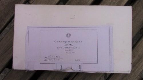 Oktava MK012 Fancy Packaging 2
